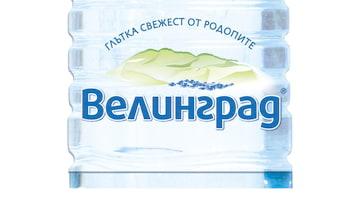 Maspex sfinalizował zakup naturalnej wody mineralnej Velingrad i zakładu produkcyjnego w Bułgarii