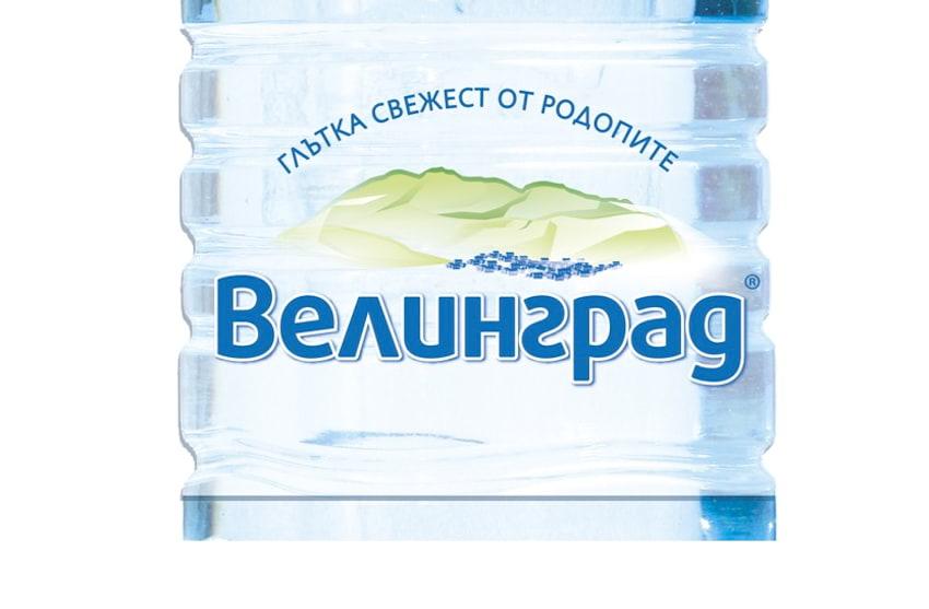 Maspex sfinalizował zakup naturalnej wody mineralnej Velingrad w Bułgarii