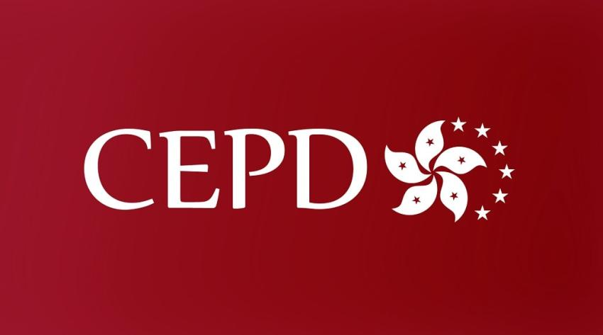 Chinese-European Partnership for Development – nadchodzi VIII edycja! [fot. materiały prasowe]