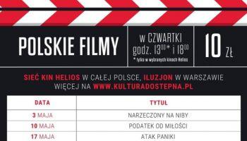 Kultura dostępna w kinach Helios – najlepsze polskie kino na wyciągnięcie ręki! [fot. materiały prasowe]