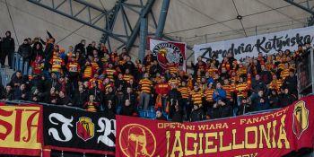 Lech Poznań - Jagiellonia Bialystok 0;2