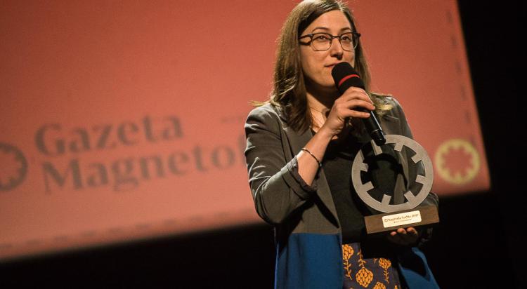Nagrody GaMA