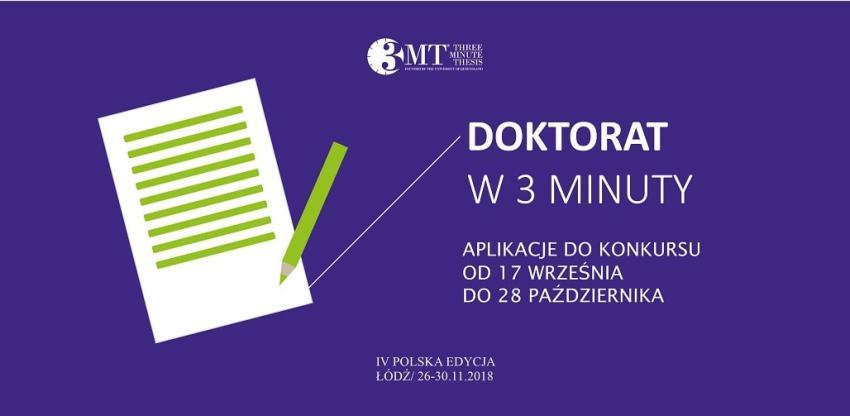 Three Minute Thesis® – konkurs dla doktorantów! [fot. materiały prasowe organizatora]