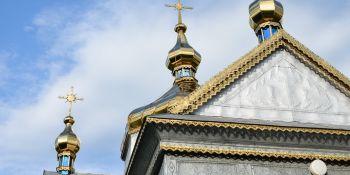 XXI Wyprawa Naukowa Studentów Architektury Politechniki Łódzkiej w Karpaty Wschodnie