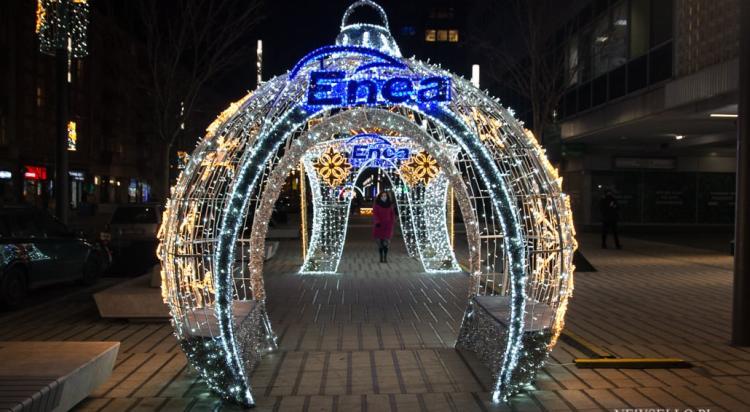 Iluminacje świąteczne w Poznaniu