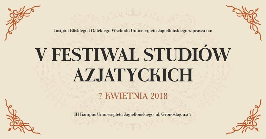 V Festiwal Studiów Azjatyckich – szczegóły wydarzenia! [fot. materiały prasowe]